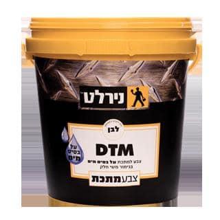 DTM בסיס מים 3/4 ליטר לבן