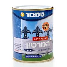 המרטון רקוע 3/4 ליטר משי שחור 303 טמבור