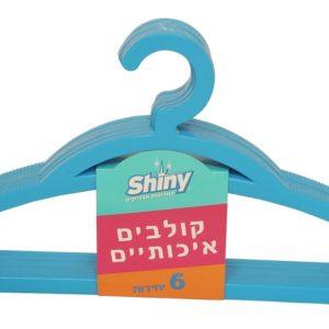 קולב פלסטיק (6) Shiny