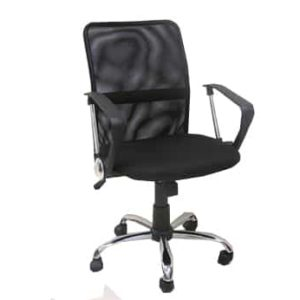 כסא מנהל דגם שרון מנגנון צפרדע