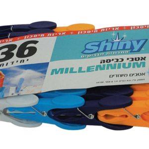 """סט אטבים 36 יחידות """"מילניום"""" Shiny"""
