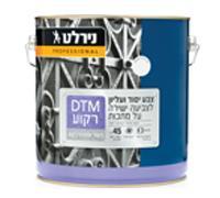 DTM רקוע 3/4 ליטר נחושת DR-040