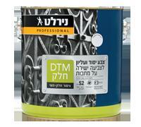 DTM חלק 3/4 ליטר חום