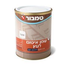 שמן איטום 075 3/4 ליטר טמבור