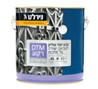 DTM רקוע 3/4 ליטר חום DR-110