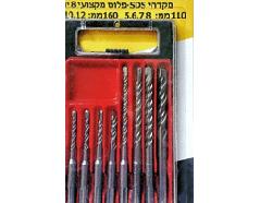 סט 8 יח' מקדחי SDS מקצועיים HARDWARE
