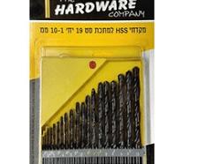 מקדחי HSS למתכת (19 יח') HARDWARE