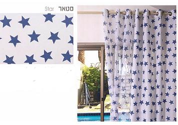 וילון סטאר אטום 140x160 כחול