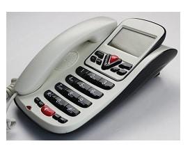 טלפון שולחני דגם AG550 AEG לבן