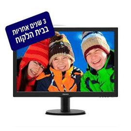 מסך מחשב Philips 243V5LSB 23.6 אינטש