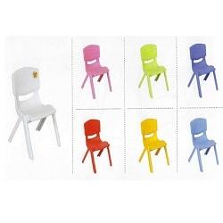 כיסא ילדים יצוק נמוך  47*36*31