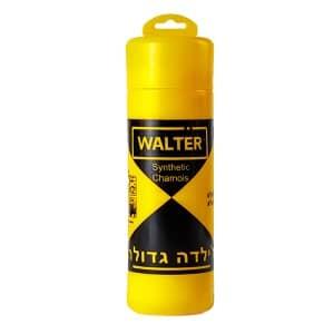 גילדה גדולה WALTER