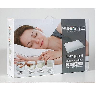 כרית שינה 3 שכבות HOMESTYLE