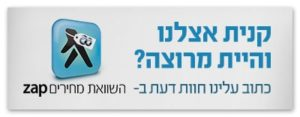 רדיאטור 13 צלעות דגם Morphy Richards 62513