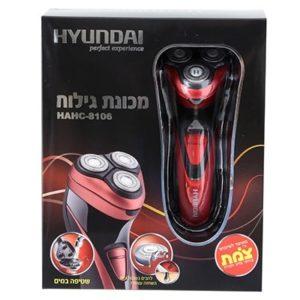 מכונת גילוח Hyundai HAHC-8106 יונדאי