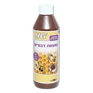 שעוות דבורים 1/2 ליטר חום תוצרת HG
