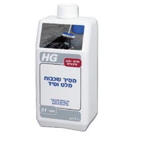 מסיר שכבות מלט/סיד HG