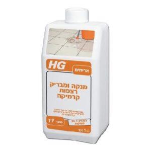 מבריק רצפות קרמיקה יומיומי תוצרת HG