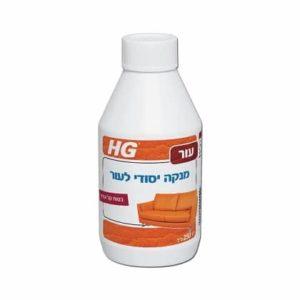 מנקה יסודי לעור HG