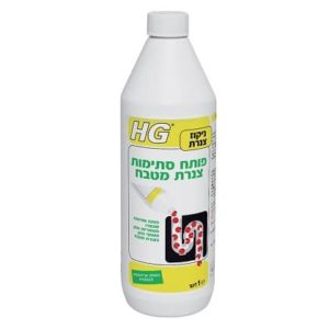 פותח סתימות אנזימתי HG