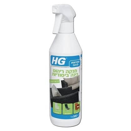 מנקה ריהוט גן HG