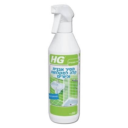 מסיר אבנית קלה למקלחונים HG