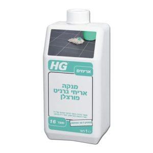 מנקה ומבריק יומיומי לגרניט פורצלן HG