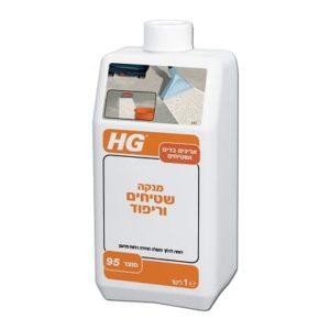 מנקה שטיחים וריפודHG