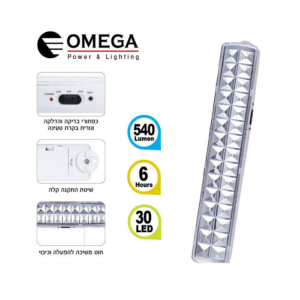 תאורת חירום 30 נוריות לדדגם Cyclon PRO OM-L30
