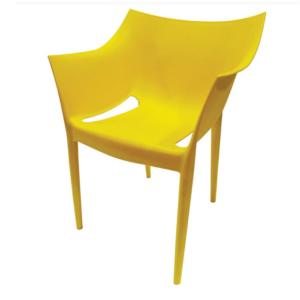 כיסא קומפורט - צהוב