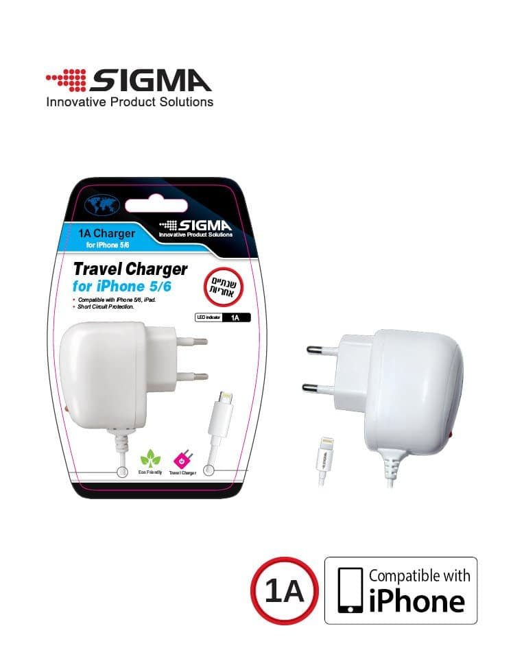 שנאי יצוק iPh 5 חשמל 220V - לבן  בבליסטר  SIGMA
