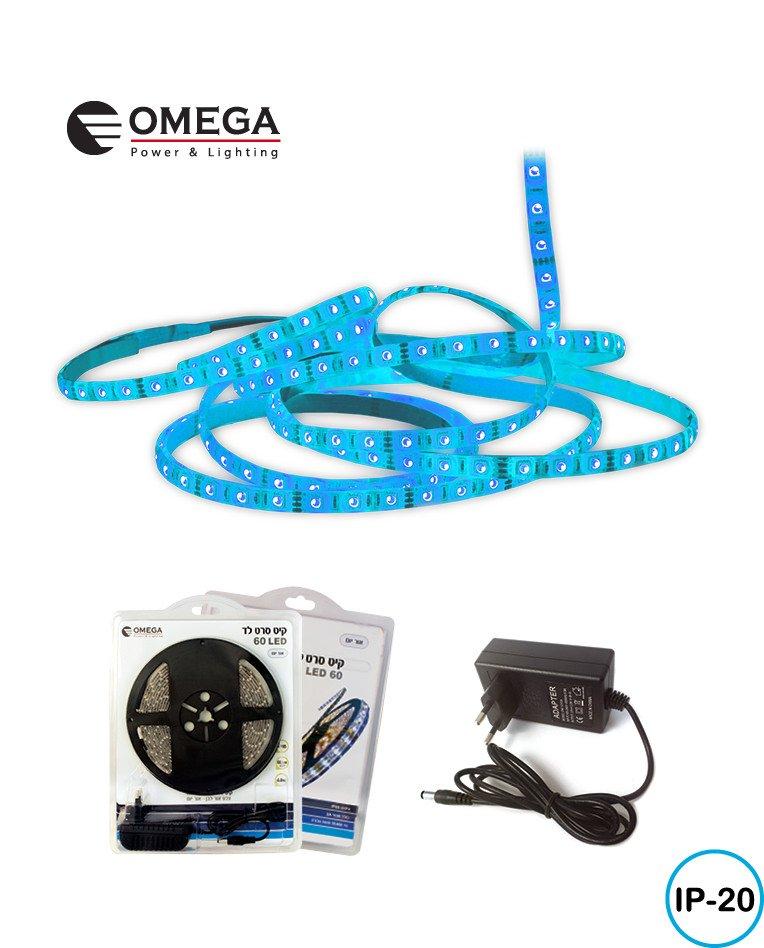 קיט סרט לד 60 לדים 4.8W + שנאי 2A צבע אור כחול O