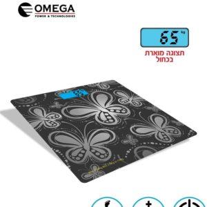 משקל אדם מעוצב 950 OMEGA דגם Butterflies