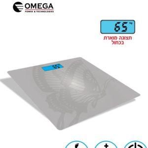 משקל אדם מעוצב 950 OMEGA דגם BUTTERFLY