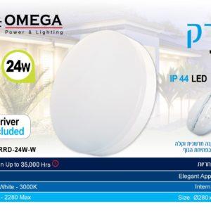 פלפון ברק עגול IP44 אור חם OMEGA 24W