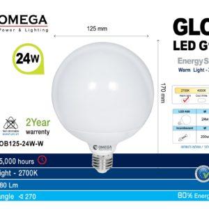 נורת לד גלוב 125 24W אור חם חלבי OMEGA E27