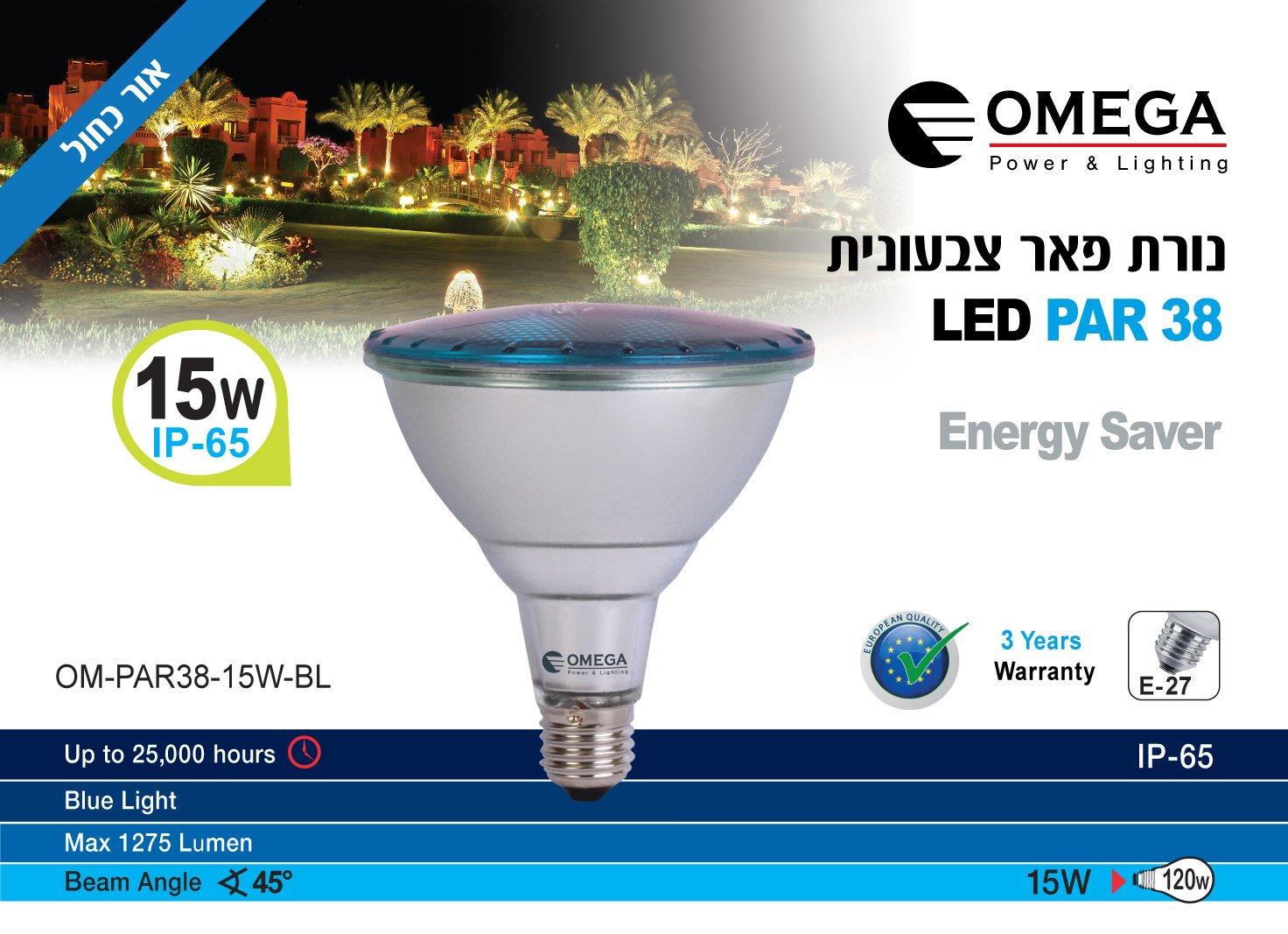 לד 15W PAR38 אור כחול OMEGA 230V IP65