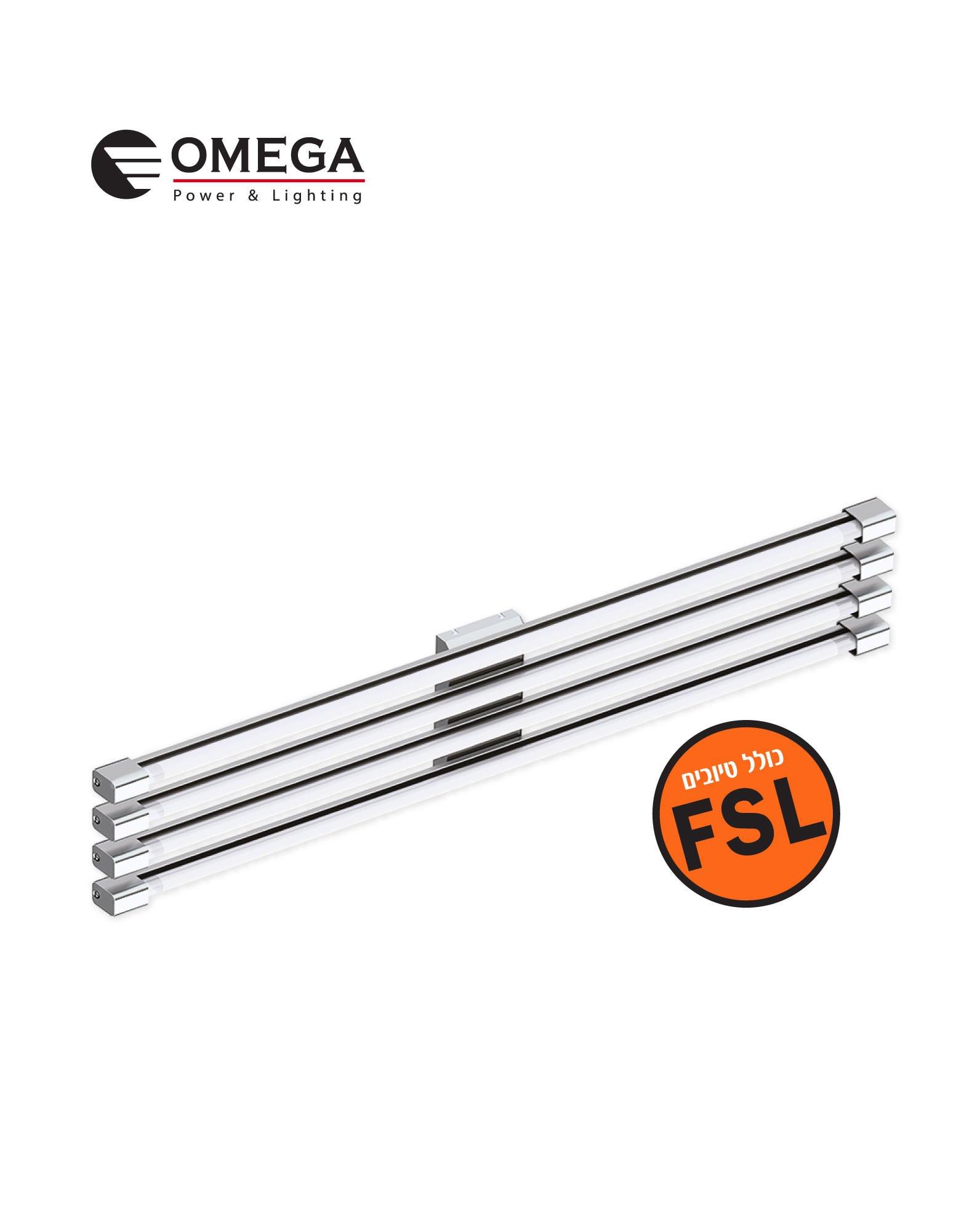 """ג""""ת לד צמוד תקרה דגם OMEGA 6500K 88W 4x22W T5 Pr"""