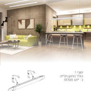 """ג""""ת לינארי LED לתקרה 90 ס""""מ 30W 6000Kדגם SAP לבן"""