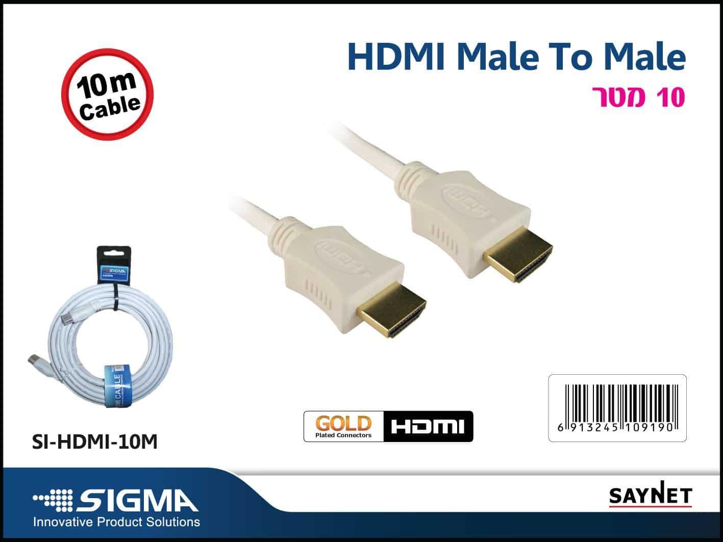 כבל HDMI מצופה זהב 10 מטר SIGMA לבן במתלה SIGMA