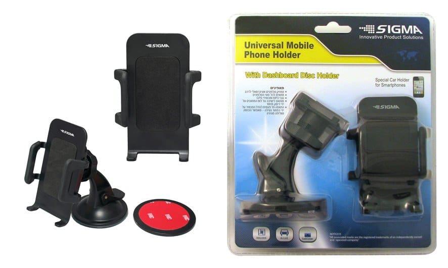 מחזיק אוניברסלי לטלפון לרכב - קצר עם דיסק נדבק S