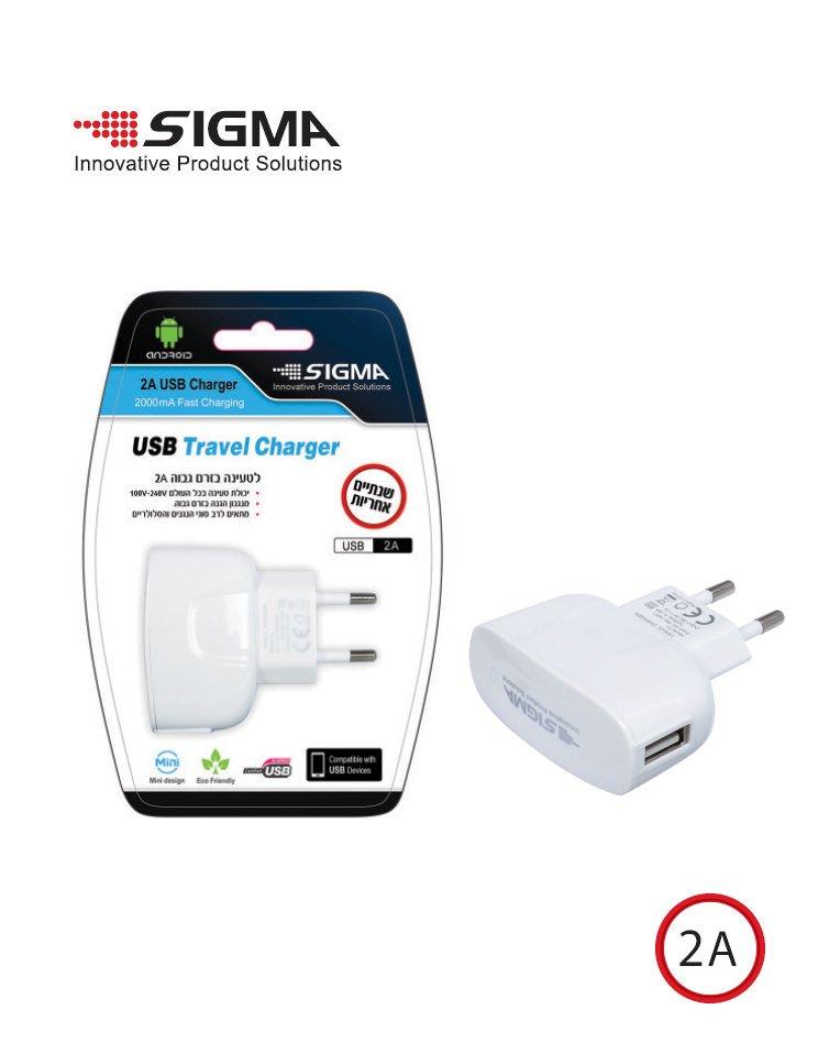 מטען 100V-240V 5V -2A USB בליסטר SIGMA - לבן