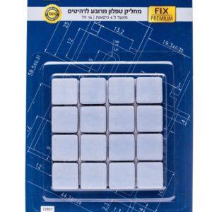 מחליק טפלון מרובע לרהיטים - 16 יח' (פרימיום)