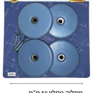 """מחליק טפלון 50 מ""""מ עם דבק + בורג 4 יח' (פרימיום)"""