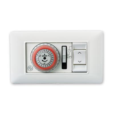 מערכת הפעלה לתריס חשמלי
