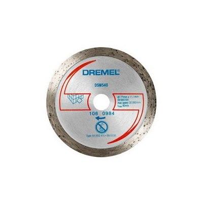 דיסק יהלום Dremel DSM540 דרמל