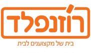 Cropped Logo Rozenfeld 600x550px.jpg