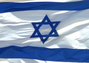 דגל ישראל 110*150