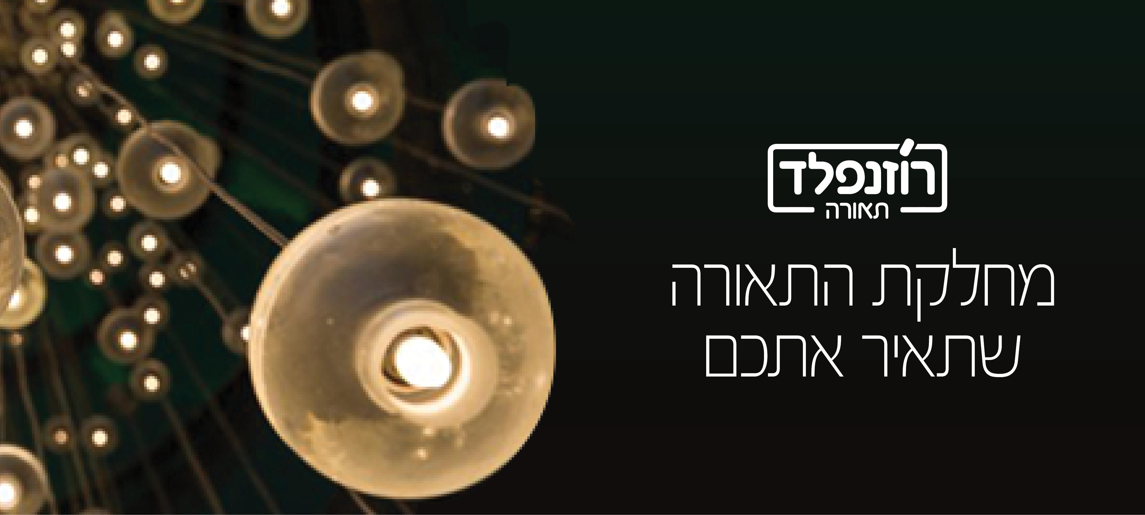 1120x197 Banner Teura 09215